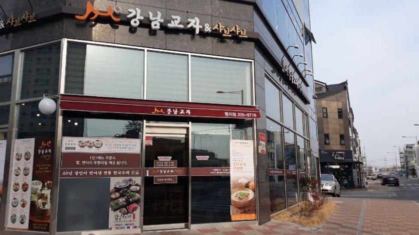 05_new_busan_myeong16