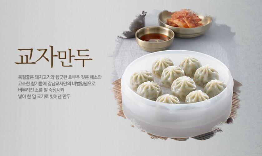 menu-gyoja-dumpling