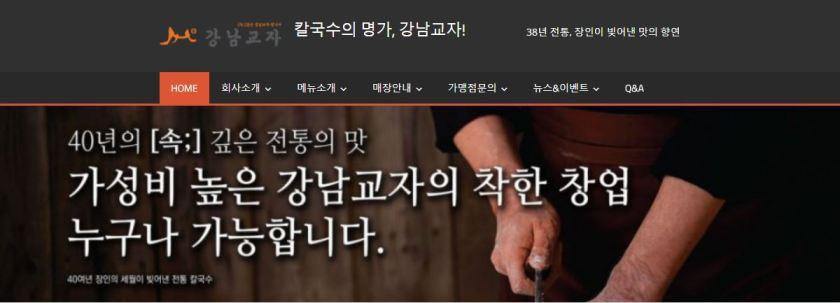 Blog_MainImage