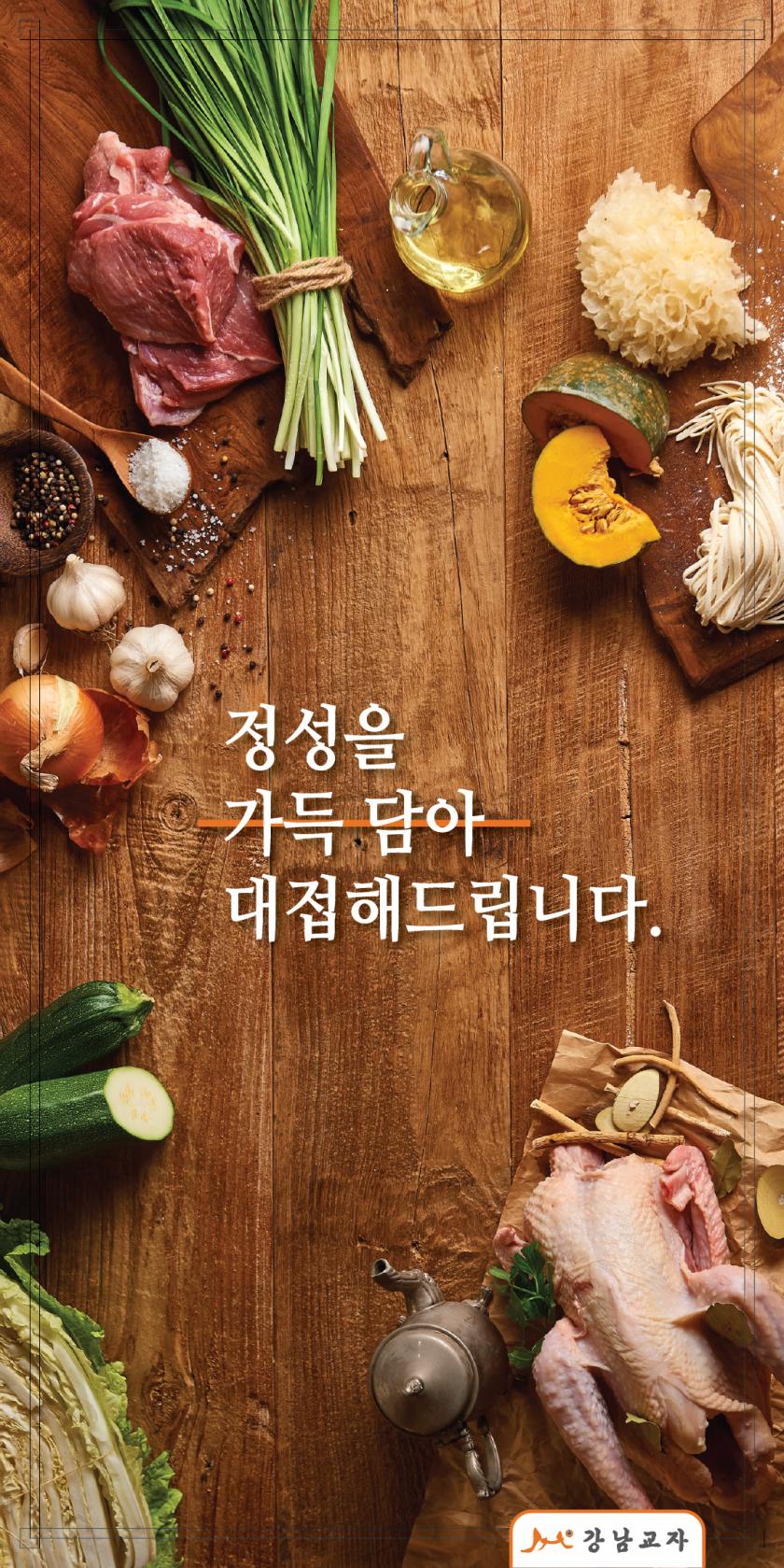 Poster_Menu_Service